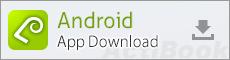 ActiBook Android Appli